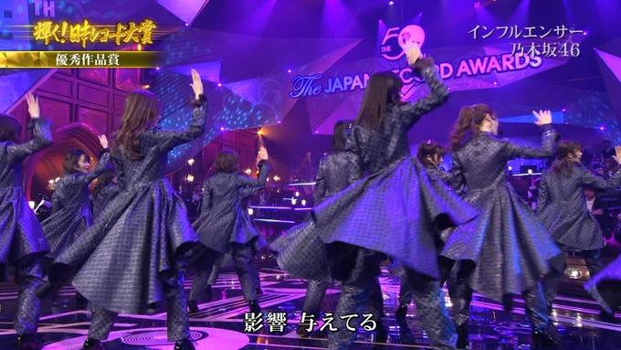 30 日本レコード大賞 乃木坂46 (104)