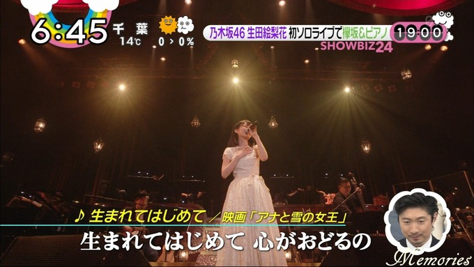 ZIP 生田絵梨花ソロコンサート (11)