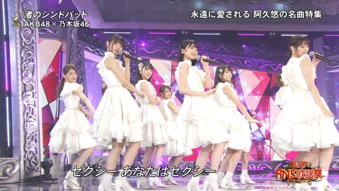 6 FNS歌謡祭④ (42)
