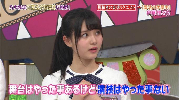 NOGIBINGO8 妄想リクエスト 伊藤理々杏 (6)