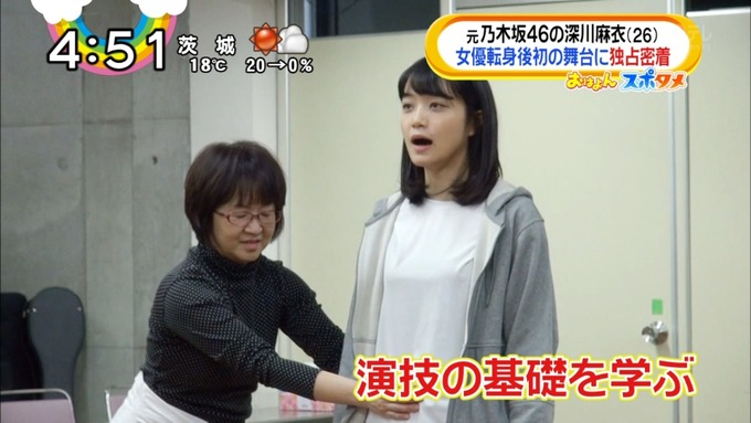おは4 深川麻衣SKIP密着 (44)