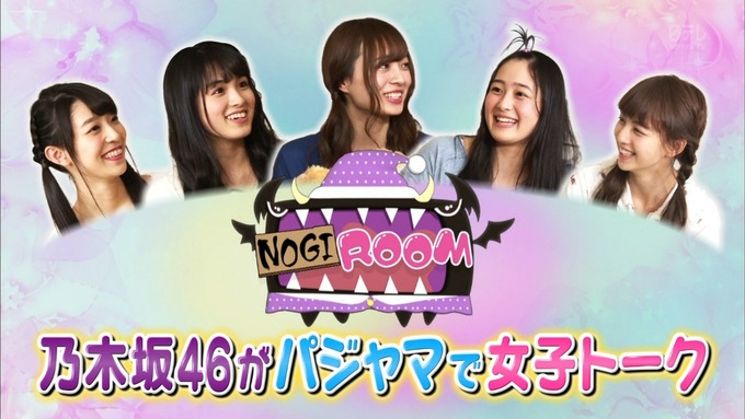 NOGIROOM#8 (1)