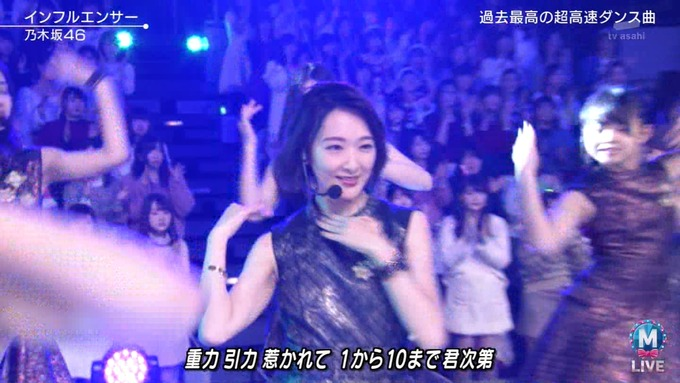 Mステ スーパーライブ 乃木坂46 ③ (69)