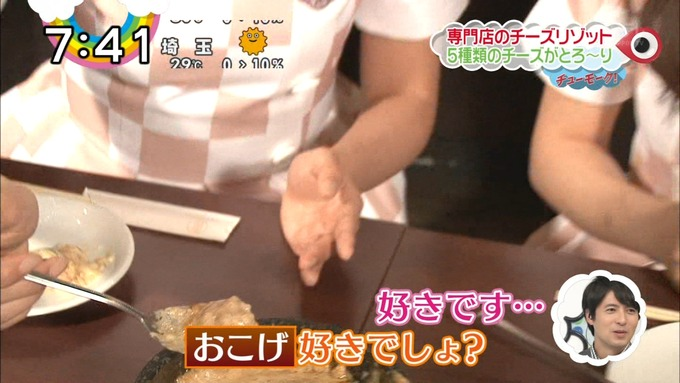 ZIP スマホめし 新内眞衣 秋元真夏 (53)