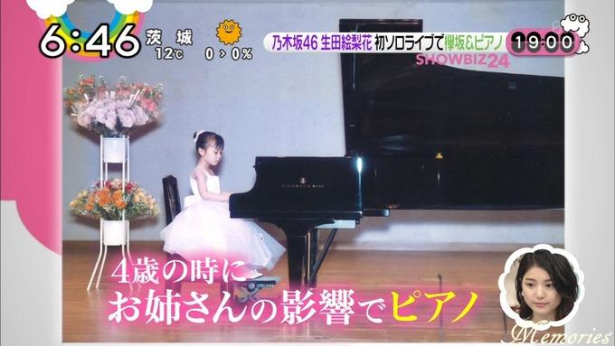 ZIP 生田絵梨花ソロコンサート (25)