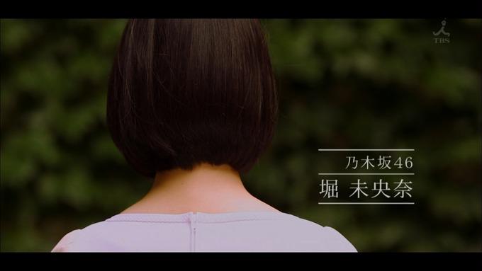 乃木坂46の食べるだけ①堀 衛藤 桜井 優里⑩ (7)