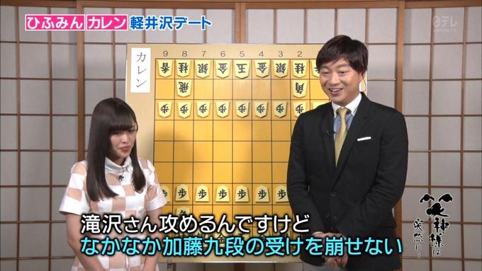 25 笑神様は突然に 伊藤かりん (29)