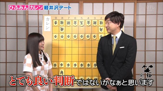 25 笑神様は突然に 伊藤かりん (34)