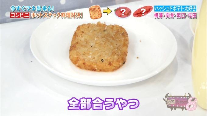 NOGIBINGO8 ホットスナック選手権 祐希 葉月 珠美 美波 (30)