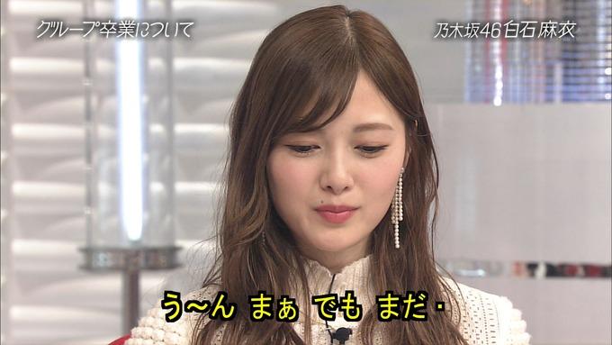19 おしゃれイズム 白石麻衣⑧ (15)