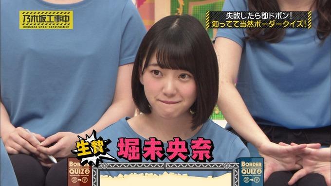 乃木坂工事中 ボーダークイズ⑨ (5)