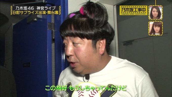 乃木坂工事中 日村密着⑦ (16)