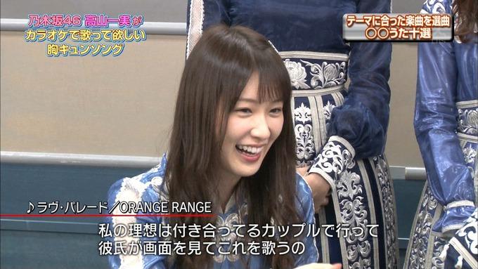 14 CDTV 乃木坂46① (77)