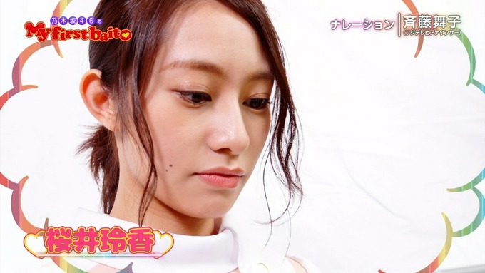 My first baito 桜井玲香③ (1)