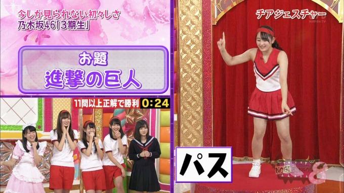 NOGIBINGO8 コスプレ大運動会 久保史緒里VS向井葉月2 (39)
