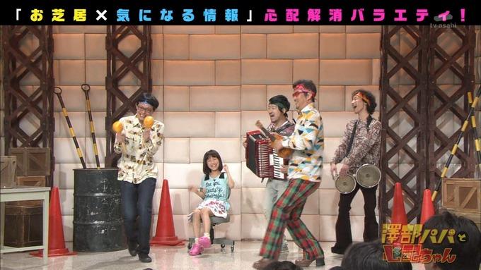 澤部と心配ちゃん 3 星野みなみ (75)