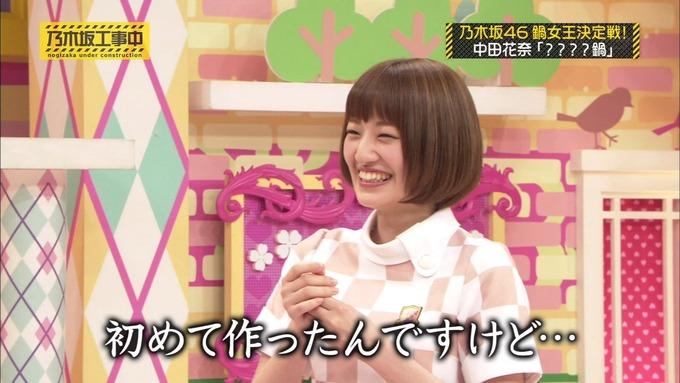 乃木坂工事中 鍋女王決定戦2⑬ (18)