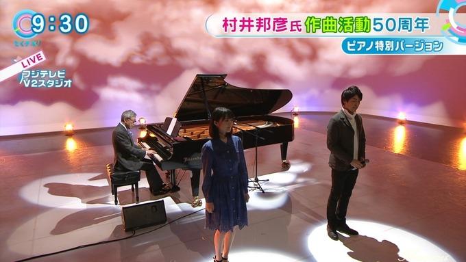5 とくダネ 生田絵梨花 (2)