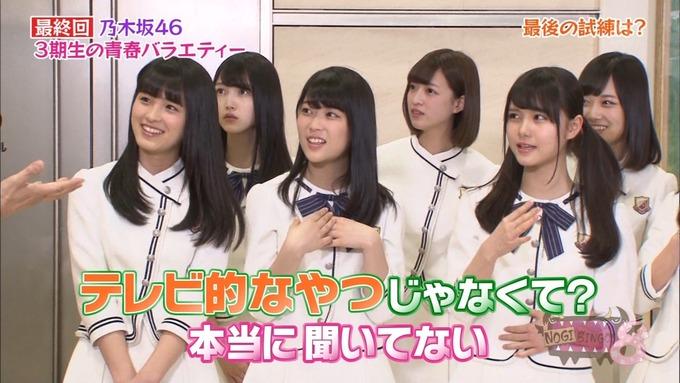 NOGIBINGO83期生 最後の試練① (10)