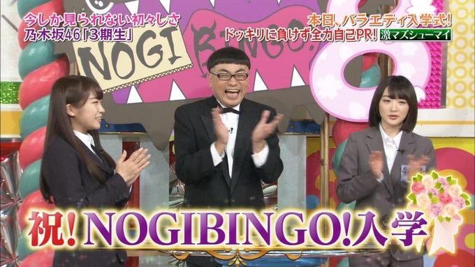 NOGIBINGO8!向井葉月 自己PR (242)