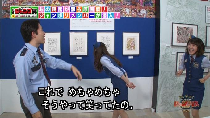 7 ジャンポリス 生駒里奈 (12)