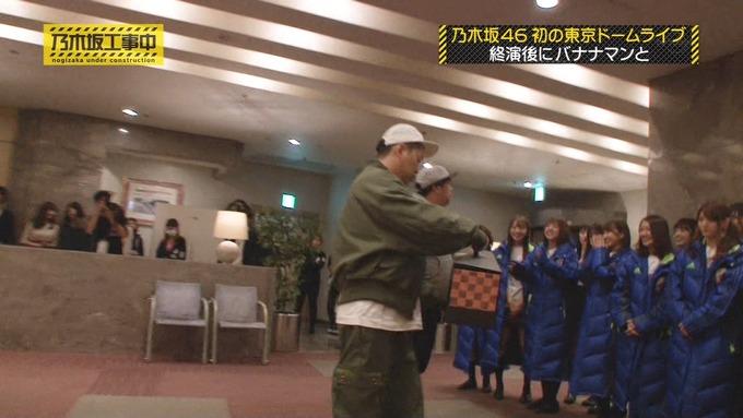 乃木坂工事中 鍋女王決定戦⑫ (3)