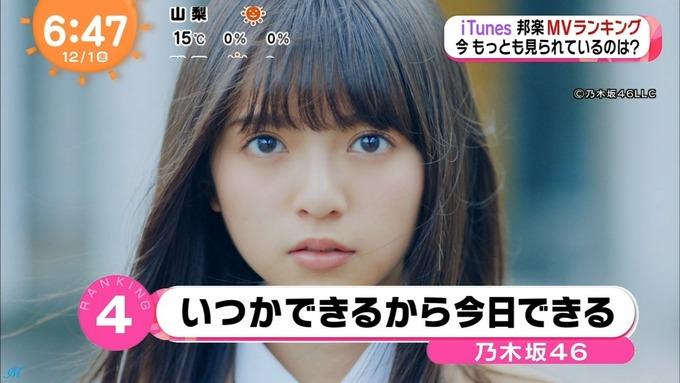 1 めざましテレビ MVランキング (3)