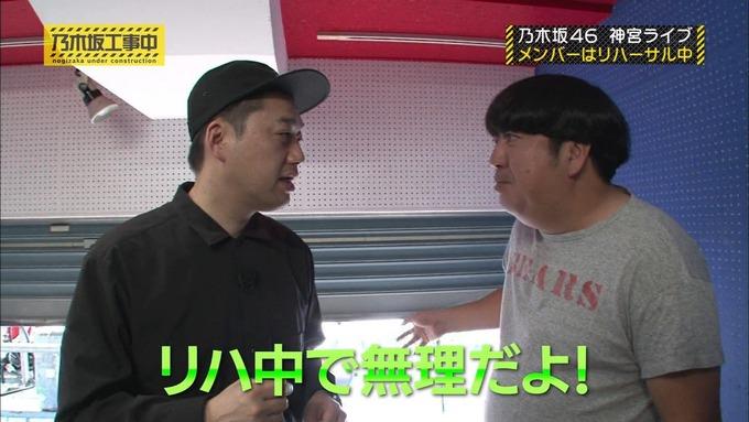 乃木坂工事中 日村密着④ (26)