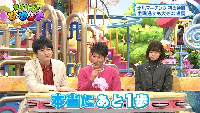 2 ライオンのグータッチ 西野七瀬 (8)