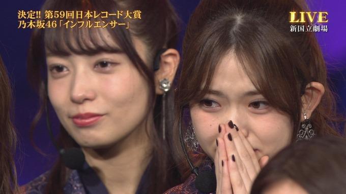 30 日本レコード大賞 受賞 乃木坂46 (72)