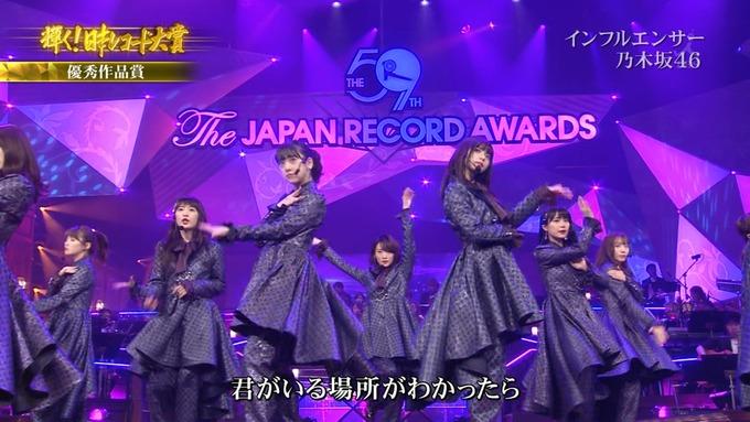 30 日本レコード大賞 乃木坂46 (65)