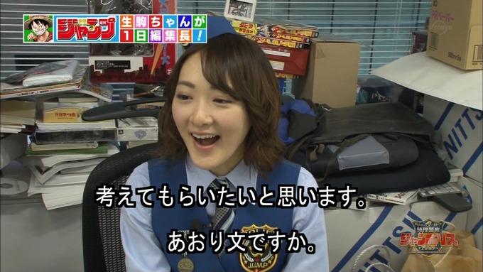 29 ジャンポリス 生駒里奈② (54)