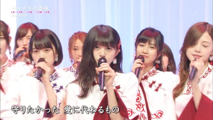 卒業ソング カウントダウンTVサヨナラの意味 (78)