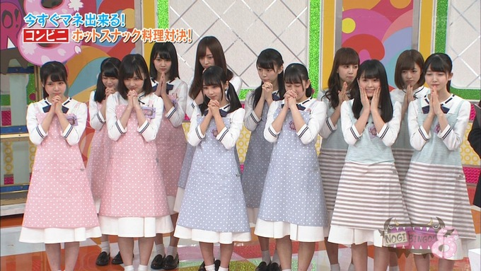 NOGIBINGO8 ホットスナック選手権 史緒里 綾乃 桃子 楓 (91)