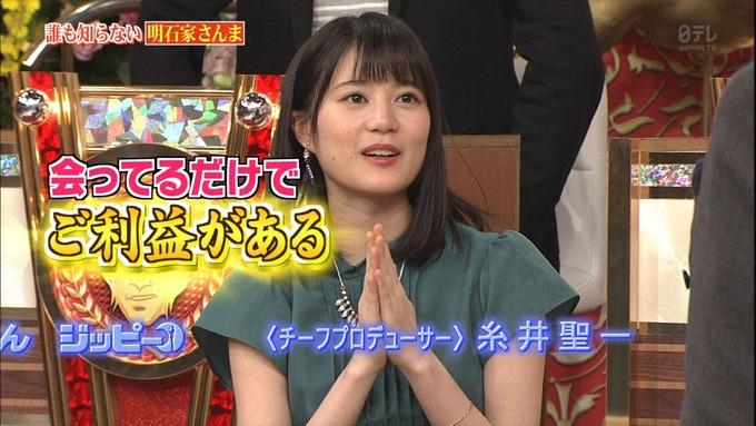 26 誰もしらない明石家さんな 生田絵梨花 (40)