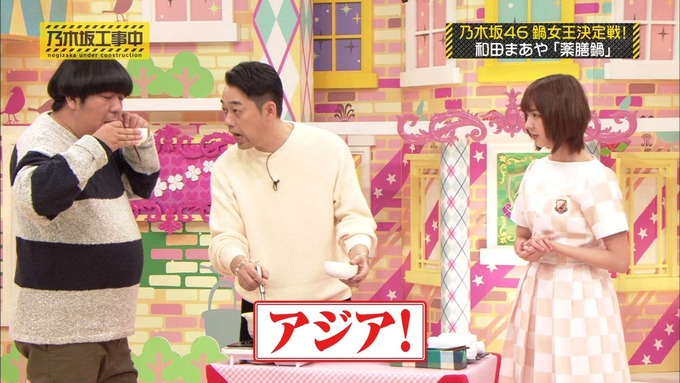 乃木坂工事中 鍋女王決定戦2⑦ (8)
