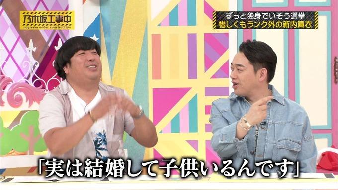 乃木坂工事中 将来こうなってそう総選挙2017⑤ (7)