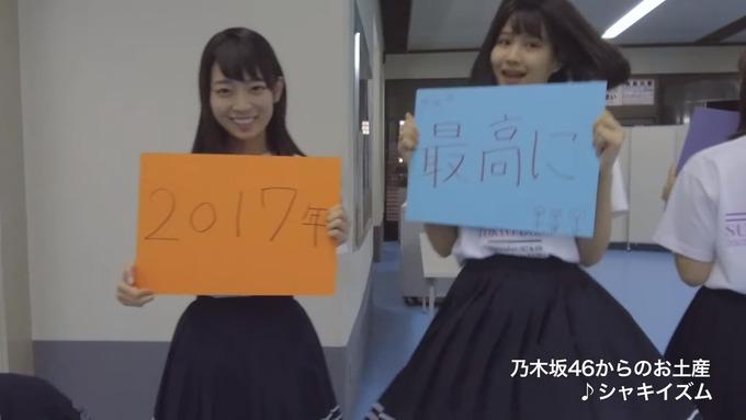 乃木坂46 東京ドーム公演 スペシャルアンコール動画(2日目 (40)
