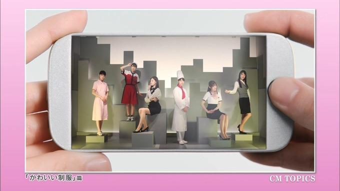 CM INDEX 乃木坂46 バイトル (49)