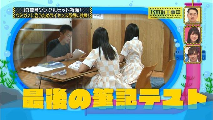 乃木坂工事中 18thヒット祈願③ (67)