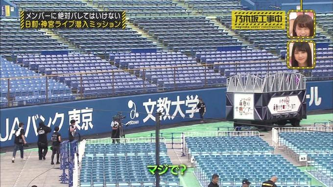 乃木坂工事中 日村密着⑥ (159)