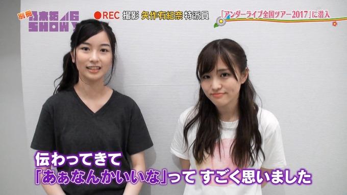 乃木坂46SHOW アンダーライブ (63)
