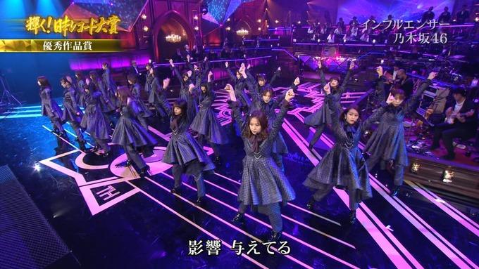 30 日本レコード大賞 乃木坂46 (106)
