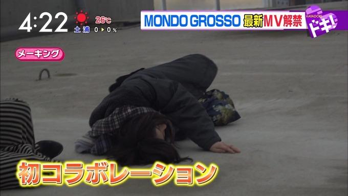 はやドキ齋藤飛鳥 惑星タラントMV解禁 (18)