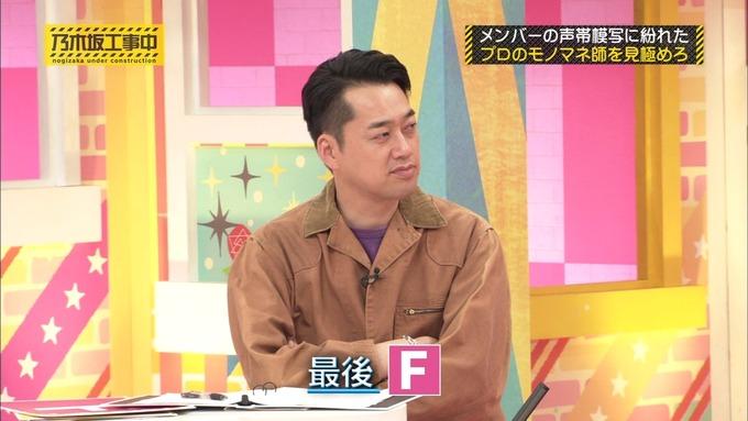 乃木坂工事中 センス見極めバトル⑩ (49)