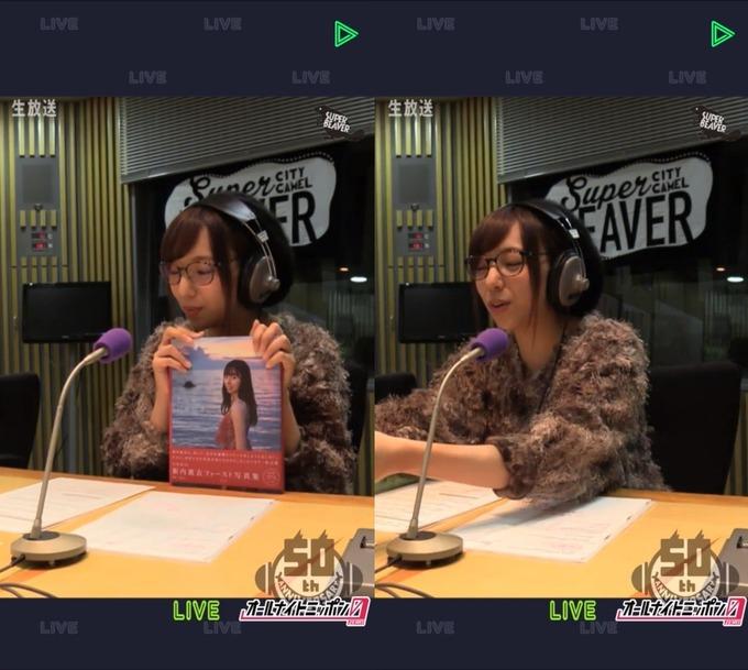 SUPER BEAVER 渋谷龍太ANN0 (ZERO) 新内眞衣4