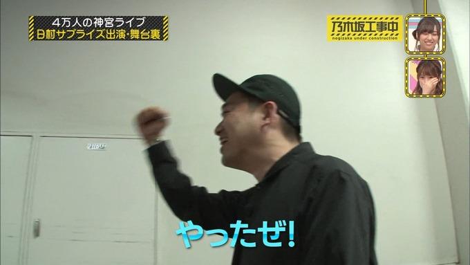 乃木坂工事中 日村密着⑦ (176)