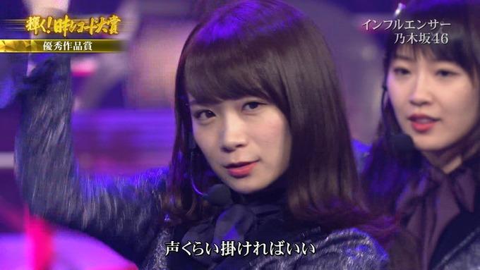 30 日本レコード大賞 乃木坂46 (60)