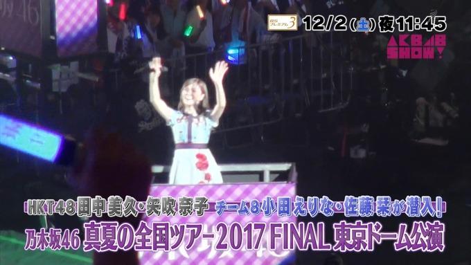 2 AKB48SHOW 乃木坂46 ドーム アンダーライブ (2)