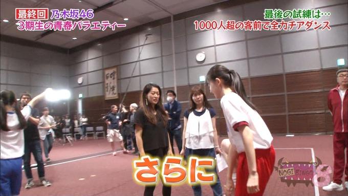 NOGIBINGO83期生 最後の試練③ (32)